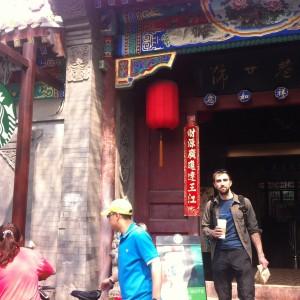 20130504_Beijing_Juer_Hutong_Starbucks