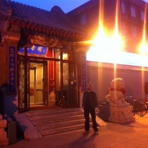 20130504_Beijing_Lama_Tempel_vegetarisches_Restaurant