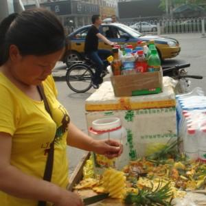 20130505_Beijing_Ananas_Area_798