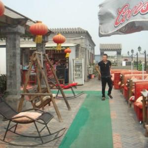 20130505_Beijing_Beihai_Houhei_Dachrestaurant
