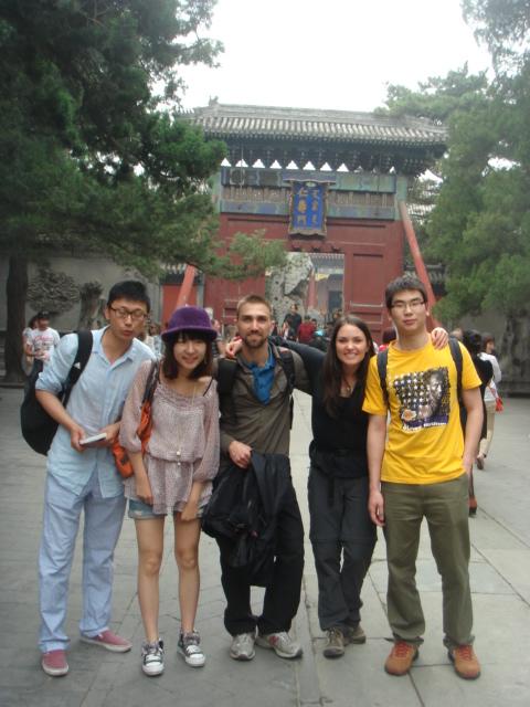 20130508_Beijing_Sommerpalast_Marcel_Lena_Simon_Manu_Henry