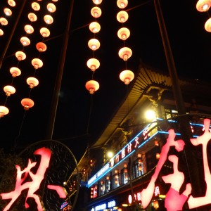 20130512_Xian_Couchsurfing_neue_Kamera_Netbook_Big_Goose_Pagoda_023