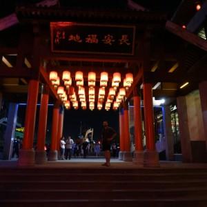 20130512_Xian_Couchsurfing_neue_Kamera_Netbook_Big_Goose_Pagoda_025