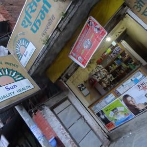 20130524_Zhangmu_Grenze_Nepal_Kodari_Nagarkot021