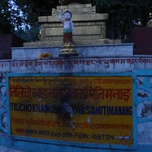 20130602_04_Kathmandu_020