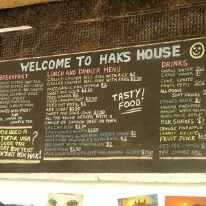Hak´s House Menü