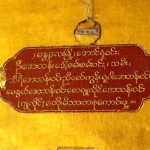 20130909_Mandalay_Biketour_018