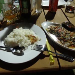 Chili-Butter-Fisch mit Reis