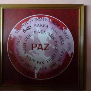20130105_Cafe_del_Paz_008