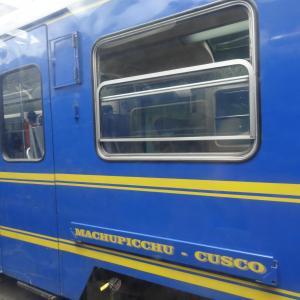 20140108_Ollantaytambo_to_Aguas_Calientes_Peru_Rail_007