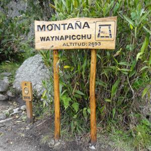 20140109_Machu_Picchu_275