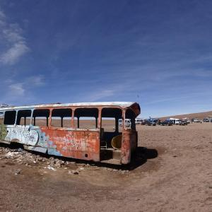 20140120_San_Pedro_de_Atacama_003