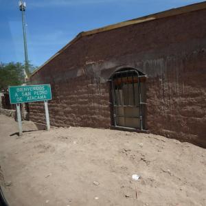 20140120_San_Pedro_de_Atacama_006