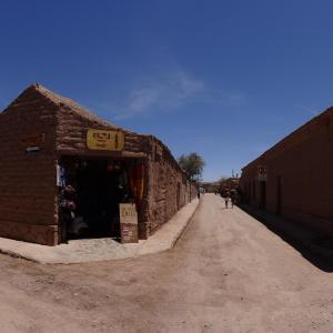20140121_San_Pedro_de_Atacama_001