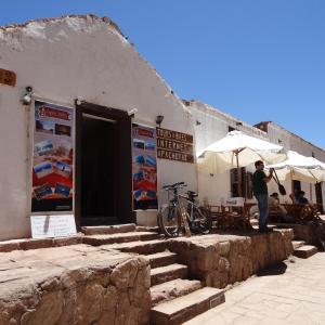 20140121_San_Pedro_de_Atacama_004