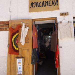 20140121_San_Pedro_de_Atacama_008