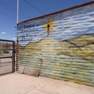 20140121_San_Pedro_de_Atacama_021