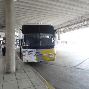 20140122_Antofagasta_a_Santiago_de_Chile_a_Buenos_Aires_a_Iguacu_007